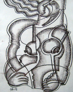 Untitled Drawing 1978 35x23 Drawing - Valery Klever