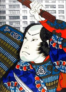 Rikaku, After Kunishige 1979 Limited Edition Print - Michael Knigin