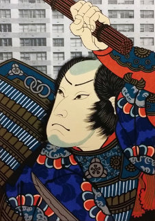 Rikaku, After Kunishige 1979 Limited Edition Print - Michael Knigin