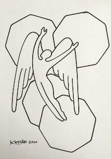 Despite the Signs Drawing 2000 18x13 Drawing by Mark Kostabi