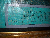 Teal And Gold With Red Arches 2005 Embellished Limited Edition Print by Anatole Krasnyansky - 3