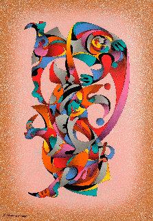 Pierro With Doll II 2003 Limited Edition Print by Anatole Krasnyansky