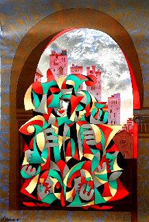 Blue & Bronze With Arch 2007 Limited Edition Print - Anatole Krasnyansky