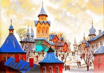 Yellow Evening - Russia 2001 Limited Edition Print - Anatole Krasnyansky