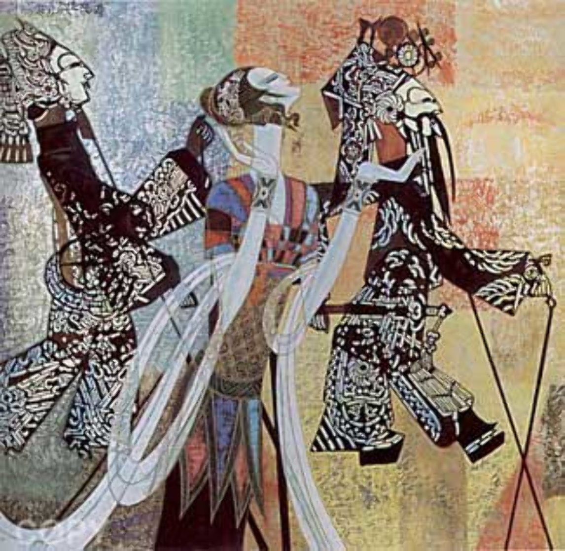 Shadow Play 1992 Limited Edition Print by Shao Kuang Ting