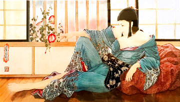 Untitled Portrait of a Geisha Limited Edition Print - Muramasa Kudo