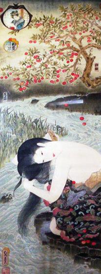 Cherry Blossoms Watercolor 1983 53x23 Original Painting by Muramasa Kudo