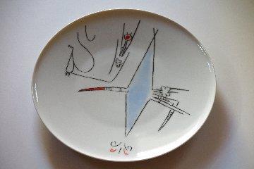 Ceramica Di Albisola Porcelain Platter  1970 12 in Sculpture - Wifredo Lam