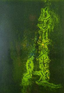 Untitled Abstract 36x29 Original Painting -  Lebadang