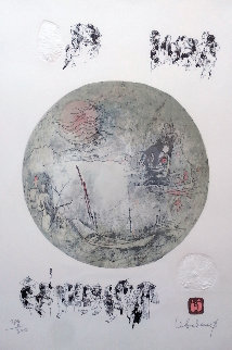 Boat 1980 Limited Edition Print by  Lebadang