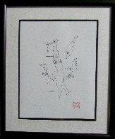 Magic Birds 1996 Limited Edition Print by John Lennon - 1