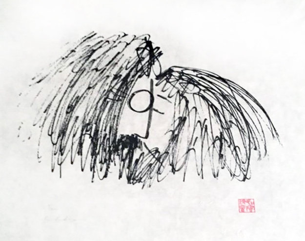 Starting Over Limited Edition Print by John Lennon