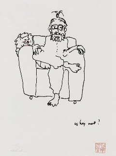Why Not? 1972 Limited Edition Print by John Lennon