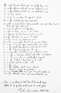 A to Z Poets Page HS Limited Edition Print by John Lennon
