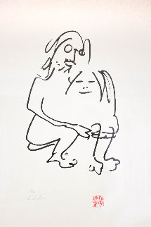 Hug From The Edition 0f 300 1987 Limited Edition Print - John Lennon