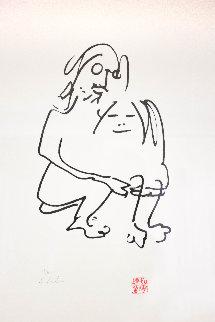 Hug Limited Edition Print by John Lennon