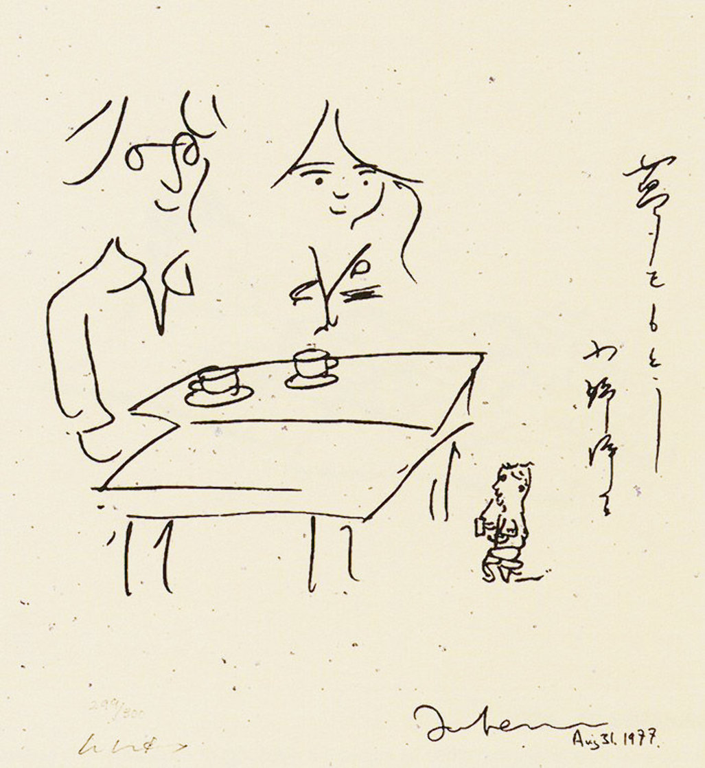 Afternoon Tea 1998 Limited Edition Print by John Lennon