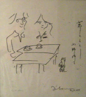 Afternoon Tea PP 1977 Limited Edition Print by John Lennon