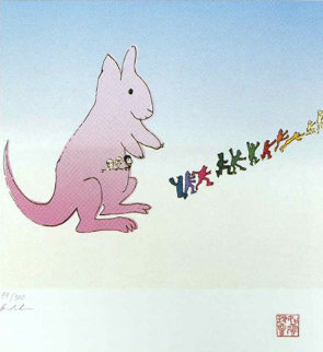 Kangaroo 1995 Limited Edition Print - John Lennon