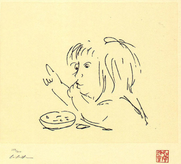 Look 1991 Limited Edition Print by John Lennon