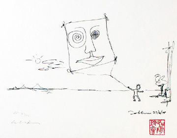 Free As a Bird AP 1995 Limited Edition Print by John Lennon