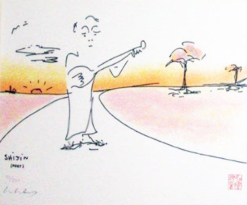 Shijin the Poet 1997 Limited Edition Print by John Lennon
