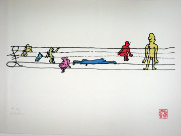 Freda People AP 1991 Limited Edition Print by John Lennon
