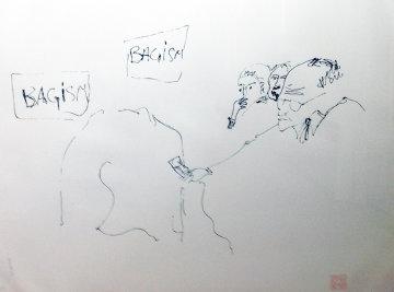 Bagism 1988 Limited Edition Print - John Lennon