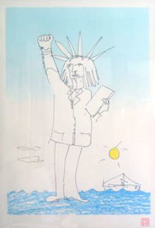 Power to the People 1996 Limited Edition Print by John Lennon