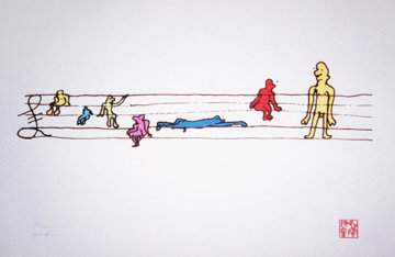 Freda People 1991 Limited Edition Print by John Lennon