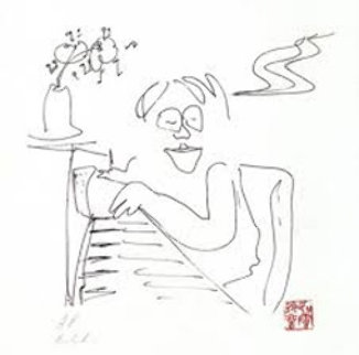 Baby Grand 1990 Limited Edition Print by John Lennon