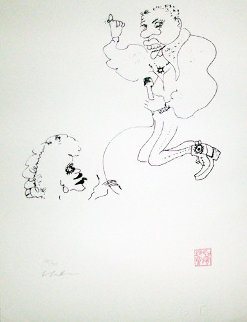 Whatever Gets You Through the Night 1990 Limited Edition Print by John Lennon