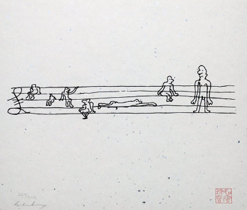 Freeda People 1995 Limited Edition Print by John Lennon
