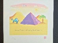Camel Dances 1999 Limited Edition Print by John Lennon - 1