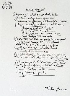 Lyrics: Drive My Car 2001 Limited Edition Print by John Lennon