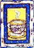Wedgewood Cup #1 7x5 Original Painting by Leslie Lew - 0