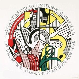 Solomon R. Guggenheim Museum 1969 Limited Edition Print - Roy Lichtenstein
