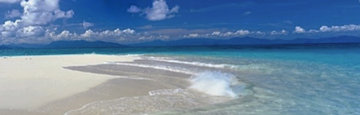 Imagine (Upolu Cay, Queensland) Panorama by Peter Lik