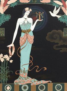 Zodiac Collection, Set of 4: Aquarius, Gemini, Sagitarius, and Libra 2007 Limited Edition Print by Lillian Shao