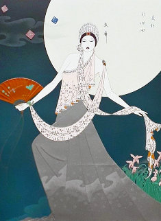 Dance Below the Moon Limited Edition Print - Lillian Shao