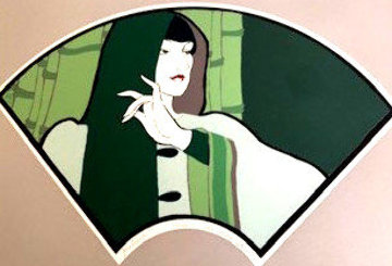 Gesture 1976 Limited Edition Print by Lillian Shao