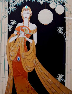Bamboo 1999 Limited Edition Print - Lillian Shao