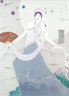 Untitled Original Painting on Silk 39x31 Original Painting - Lillian Shao