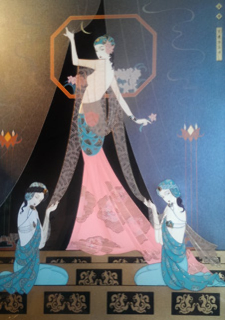 Midnight At the Palace 1985 Limited Edition Print by Lillian Shao