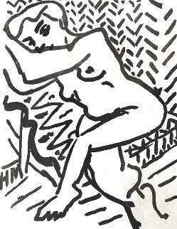 Petit Bois Clair 1906 Limited Edition Print - Henri Matisse