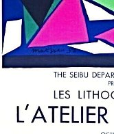 Atelier Mourlot Cut Outs 1984 Limited Edition Print by Henri Matisse - 2