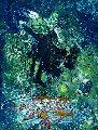 Hom'mere II (l'eautre) - Entitled l'eautre 1974 Limited Edition Print - Roberto Sebastian Matta
