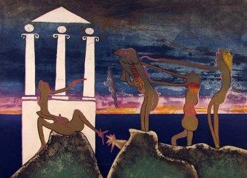 Hours of the Day, 10 P.M.1975 Limited Edition Print - Roberto Sebastian Matta