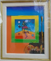 Star Catcher on Blends Unique 2005 10x8 Works on Paper (not prints) by Peter Max - 1