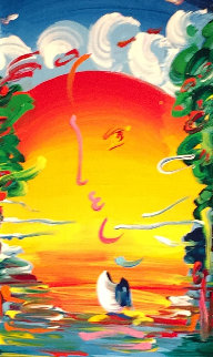 Better World 2008 15x6 Original Painting - Peter Max